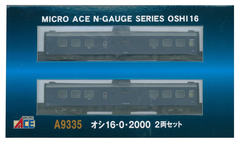 マイクロエース Nゲージ オシ16-02000 2両セット A9335 鉄道模型 客車 B00EEPXAJ0