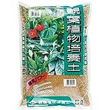 平和 観葉植物培養土 5L