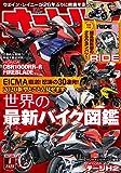 オートバイ 2020年1月号 [雑誌]