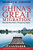 CHINAS GRT MIGRATION