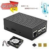 Raspberry Pi 3 B +用ファン付き超薄型アルミブラックボックスケース[急速冷却]