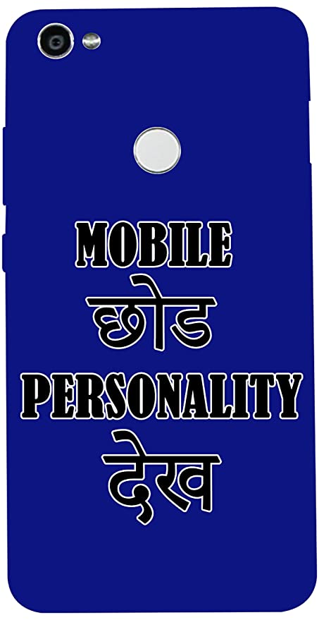 Smokey Mobile Chhor Personality Dekh Quotes/Signs: Amazon in