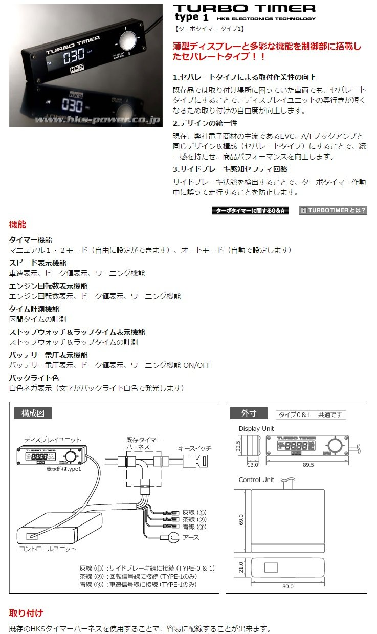 300zx Hks Turbo Timer Wiring Diagram Modern Design Of Opinions About 1 06 Audi