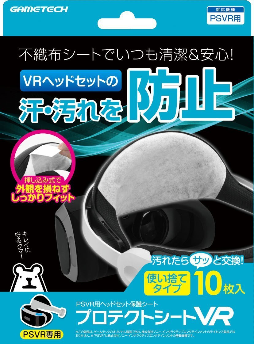 GAMETECH PlayStationVR PROTECTION Non-woven Fabric Sheets from SWEAT , DIRT , COSMETIC