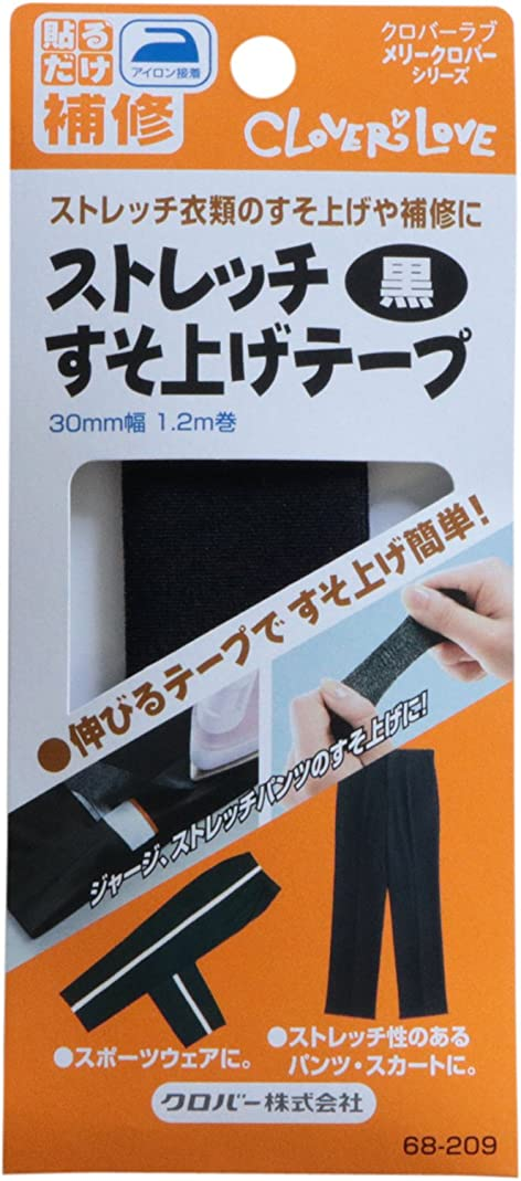喜ぶ整理するインスタンス造形素材 ギブテープ(石膏テープ) クラフト用 3個入り