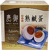 熟咸蛋 Kuang Yu Boiled (cooked)Red Core Salted Duck Eggs 6pcs x 2pack