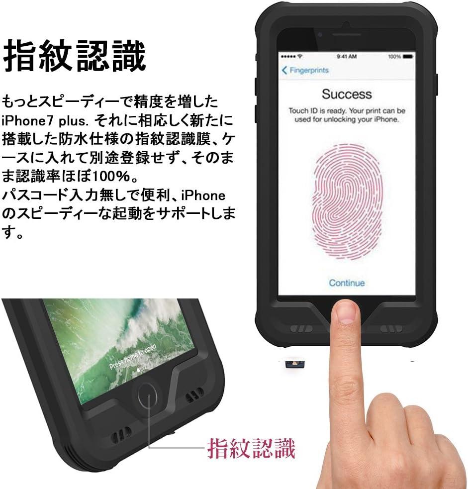 セブン 防水 iphone