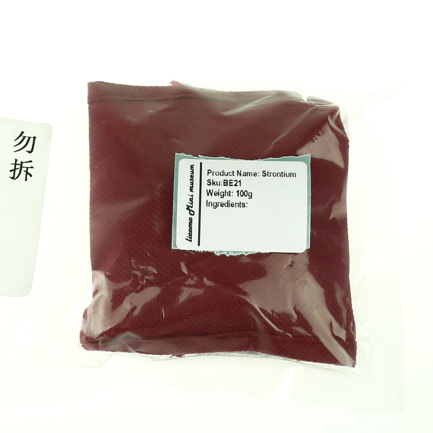 100 Grams High Purity 999 Pure Strontium Sr Metal Element Sealed