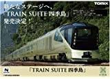 TOMIX Nゲージ JR東日本 E001形「TRAIN SUITE 四季島」セット (10両) 限定品 97901 鉄道模型 電車 (メーカー初回受注限定生産)