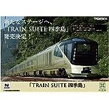 TOMIX Nゲージ JR東日本 E001形「TRAIN SUITE 四季島」プログレッシブグレード 10両セット 限定品 97901 鉄道模型 電車 (メーカー初回受注限定生産)