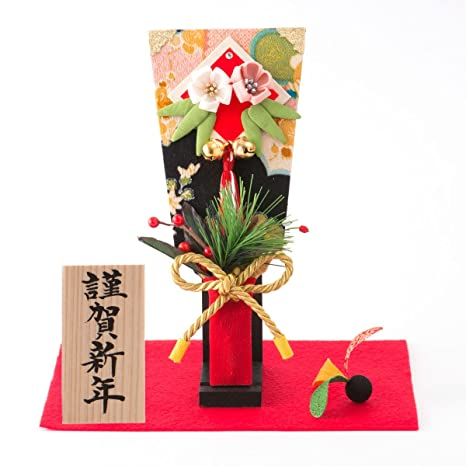 FUN Fun Japanese Happy New Year Ornament HAGOITA