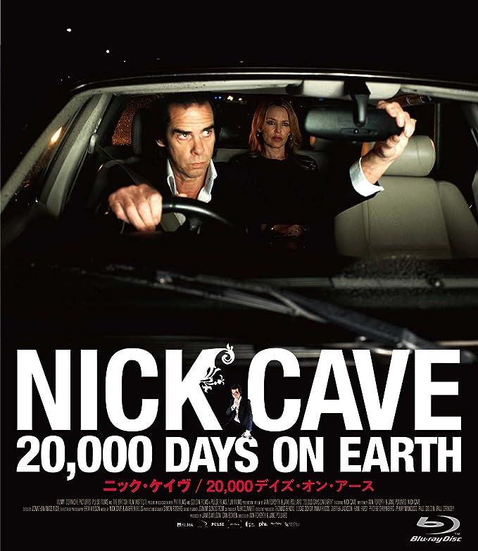 Amazon | ニック・ケイヴ 20, 000デイズ・オン・アース [Blu-ray ...