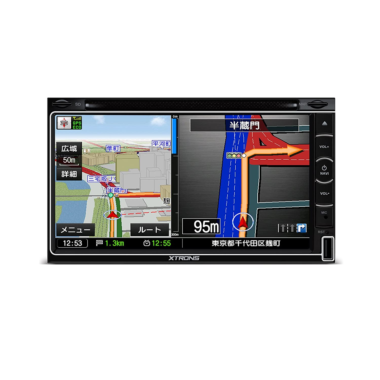 (TD799GY)XTRONS 新発売 6.95インチ 高画質 2DIN カーナビ カーオーディオ DVDプレーヤー 最新入荷ゼンリン地図 ブルートゥース USB SD対応 るるぶデータ搭載 B075GCYWST