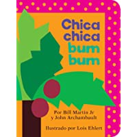 Chica Chica Bum Bum = Chicka Chicka Boom Boom (Chicka Chicka Book)