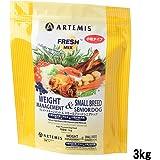 アーテミス (Artemis) フレッシュミックス ウェイトマネージメント&スモールシニアドッグ 3kg