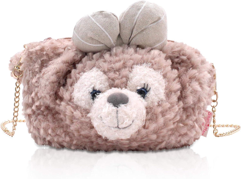New Disney Shelliemay Duffy Bear Face Coin Case Wallet card Bag Plush
