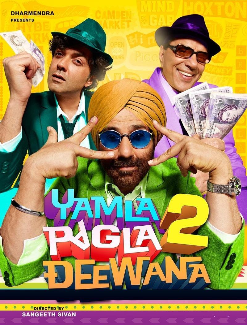 yamla pagla deewana full movie download free