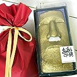 黄金のモアイティッシュケース ギフトセット(おめでとうございます) 【L】 誕生日 男性 おもしろ プレゼント 誕生日プレゼント 女性 面白い おもしろグッズ ティッシュカバー ティッシュボックス