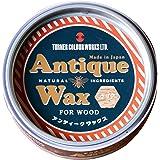ターナー色彩 アンティークワックス Antique Wax ターナー クリア