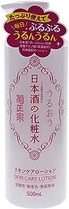 Kikumasamune Sake Rich Moisture Lotion Toner By Kikumasamune for Women - 16.9 Oz Toner, 16.9 Oz
