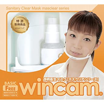 Amazon.co.jp: ム-ヴ・オン 透...