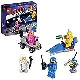 レゴ(LEGO) レゴムービー ベニーの宇宙スクワッド 70841