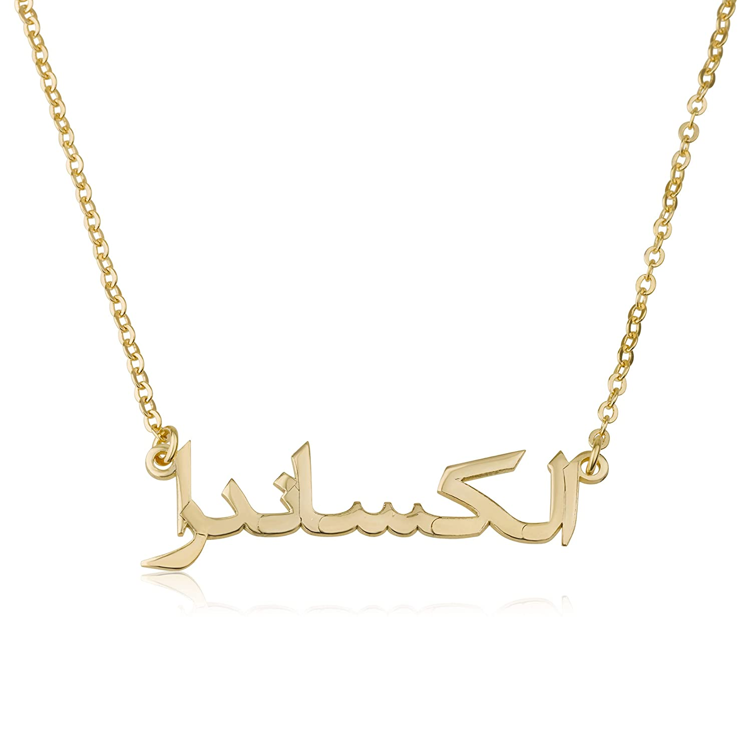 ade6b5f740880 Beleco Jewelry Arabic Name Necklace Personalized Any Name Sterling Silver  Or Gold/Rose Plated 18k