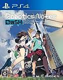 ROBOTICS;NOTES DaSH 【予約特典】オリジナルドラマCD『夢のある場所』 付 - PS4