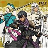 『 千銃士 』 絶対高貴ソングシリーズ Noble Bullet 05 オスマングループ