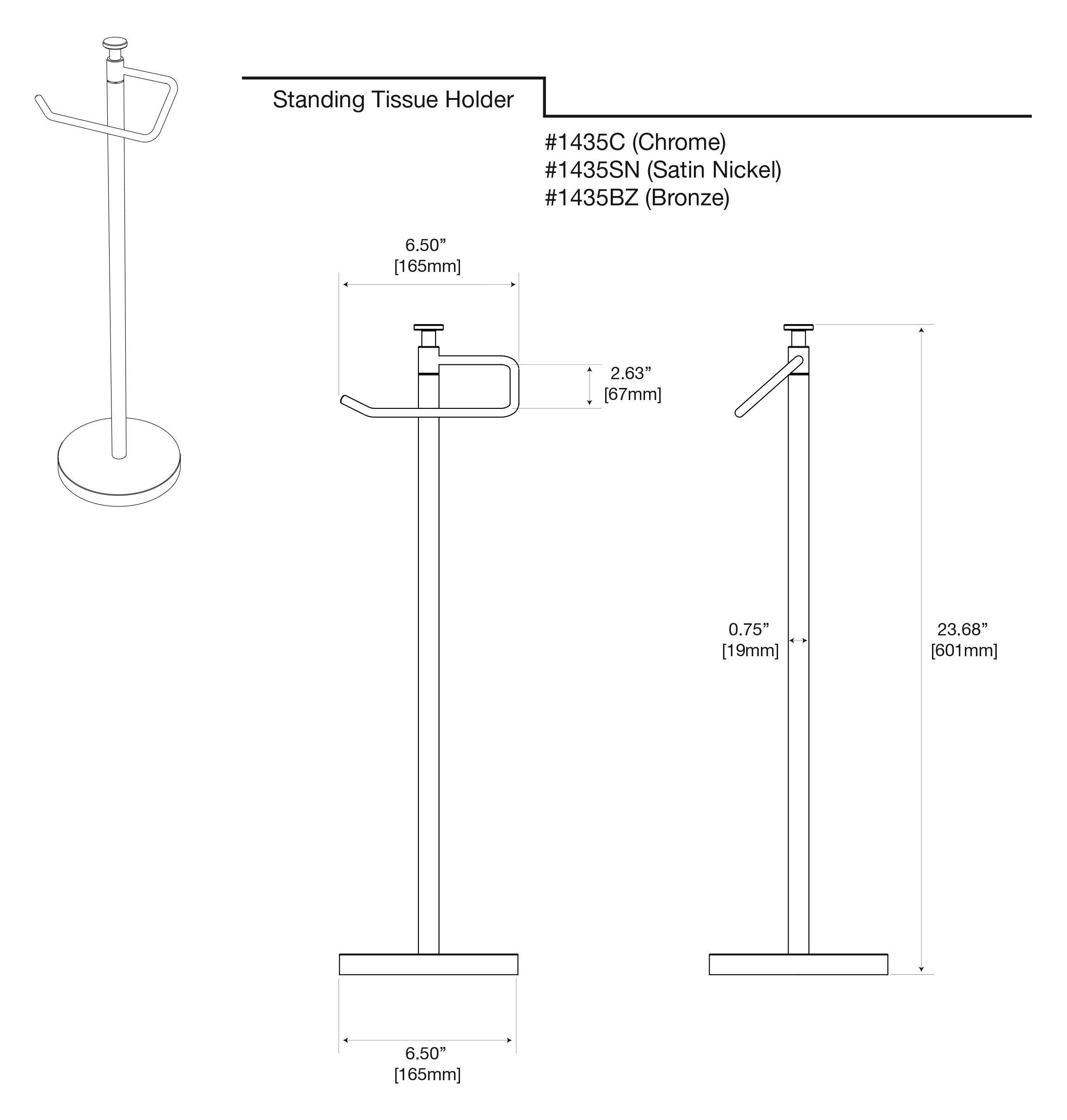 Gatco 1435SN Standing Tissue Holder, Satin Nickel, 23.5'' by Gatco (Image #4)