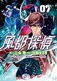 風都探偵 (7) (ビッグ コミックス)