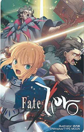 Amazon Fatezero フェイトゼロイラスト テレカ セイバーランサー
