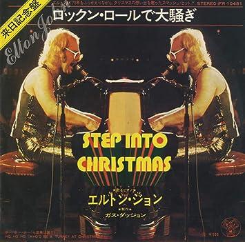 Elton John Step Into Christmas.Elton John Step Into Christmas Japan 7 Vinyl Amazon