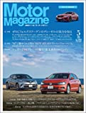 Motor Magazine (モーターマガジン) 2018年5月号 [雑誌]