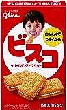 江崎グリコ ビスコ 15枚×10箱