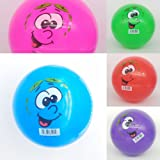 GN Fruity Smelly Scented Kids Soft Play Balls Pool ball Beach ball by GN ENTERPRISES