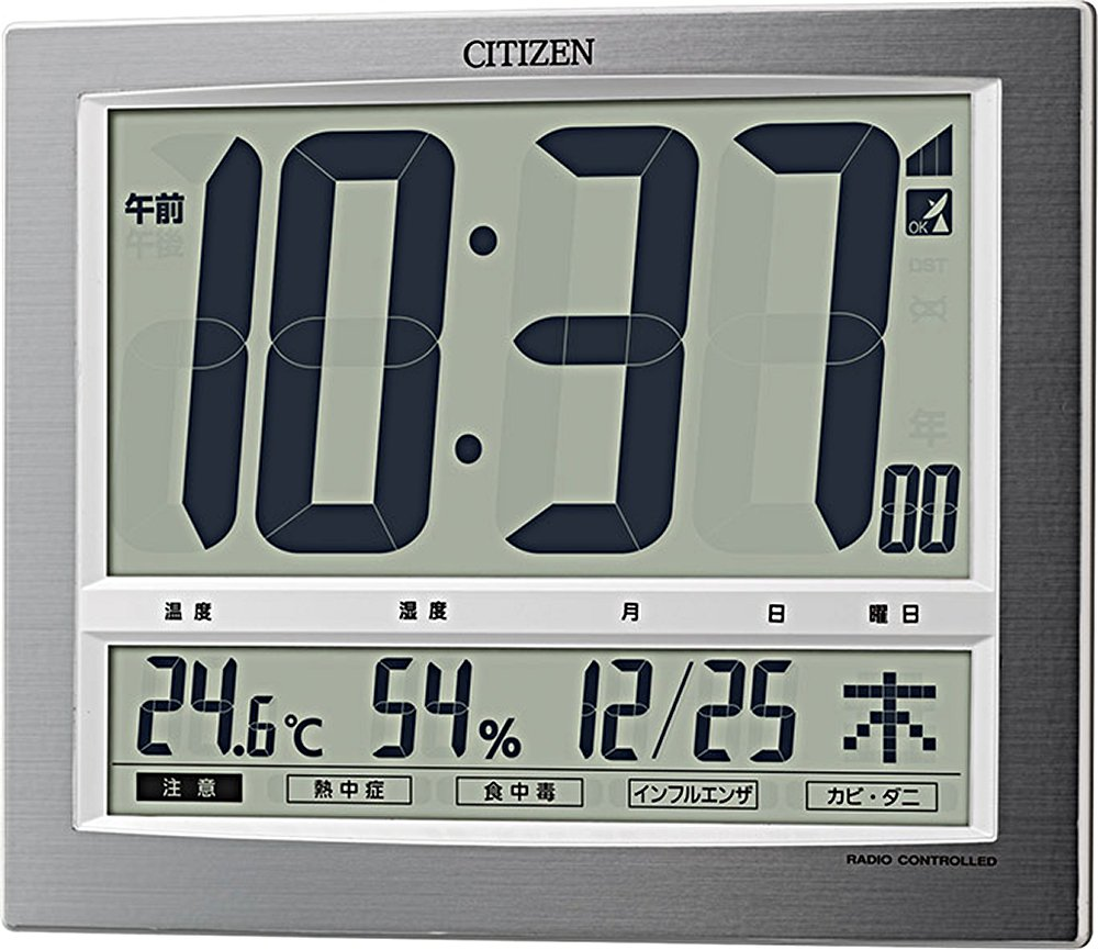 "Citizen ( multiplied watch'uŒ""' Pal digit wide 140 ' 8RZ140-019"
