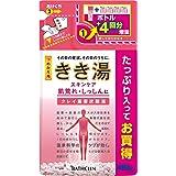 【Amazon.co.jp限定】 エプソムソルト レモンの香り ビタミンC配合 敏感肌用 2.2kg