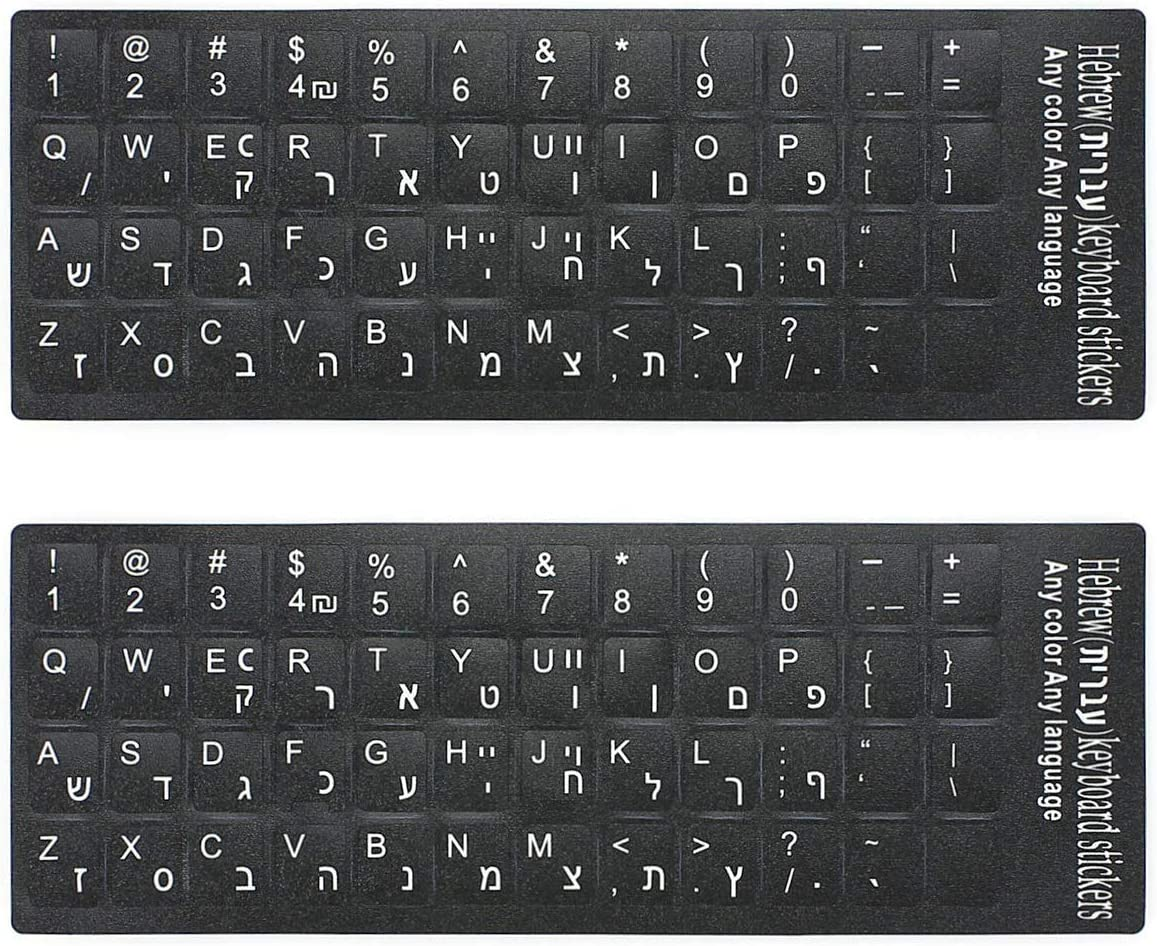 for Computer Notebook Laptop Desktop Keyboards Replacement Typing Keyboard Skin Black Background White Large Lettering Hebrew MOSISO 2PCS Pack Hebrew Keyboard Stickers Upper Case