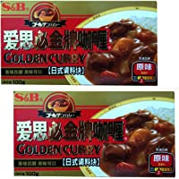 S&B爱思必金牌咖喱(原味)100g*2