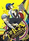 ペルソナ4 ザ・ゴールデン 2(完全生産限定版) [Blu-ray]