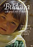 子供の情景 [DVD]