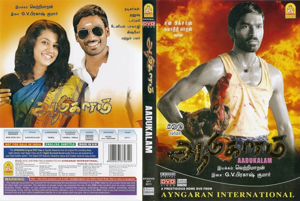 Amazon Com Aadukalam Tamil Dvd With English Subtitles Danush Tapsi Kishore Vetrimaran Kathiresan Brand New Dvd With English Subtitles Movies Tv