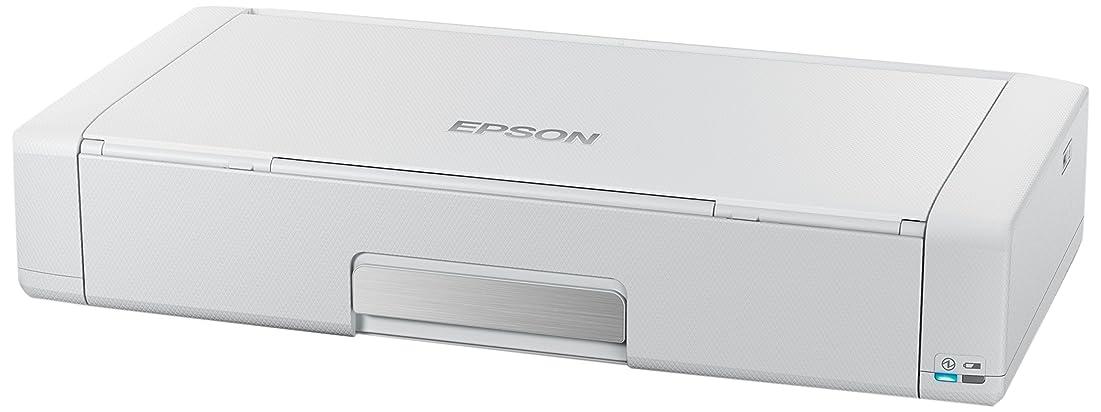 願望トリップコンバーチブルCanon プリンター A3 インクジェット複合機 TR9530 ホワイト (白)