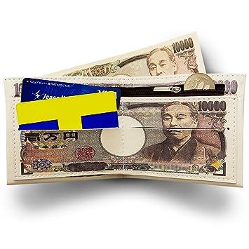 e41737081f37 Amazon | GoodsLand 【リアル】 一万円 二つ折り 財布 メンズ 小銭 入れ ...