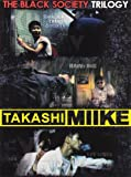 Takashi Miike collection (the black society trilogy)