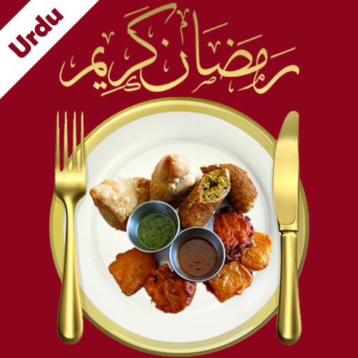 Amazon ramadan recipes in urdu ramadan 2015 appstore for android forumfinder Gallery