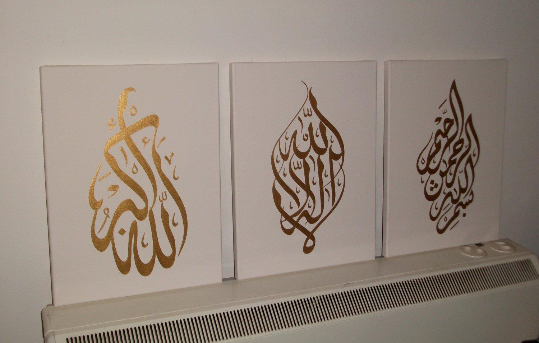 Amazon.de: Arabische Kalligraphie Islamische handgefertigt Bilder ...
