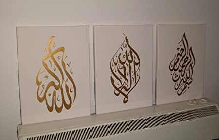 Arabic Calligraphy Islamic Handmade Pictures Wall Art Oil Paintings ...