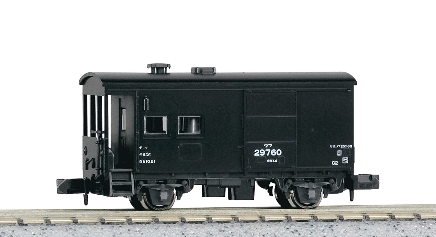 Kato 8030 Wafu 29500 Brake Van With Working Tail Light (japan import) Kato USA Inc.